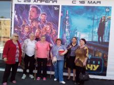 Посещение кинотеатра «Эпицентр», просмотр художественного фильма «Алладин»